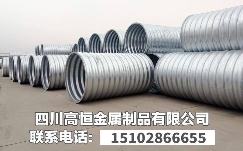 钢制波纹涵管材料选择及性能特点
