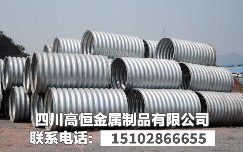 钢制波纹涵管使用特征及连接方式(图2)