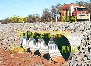 金属波纹涵管施工(图1)
