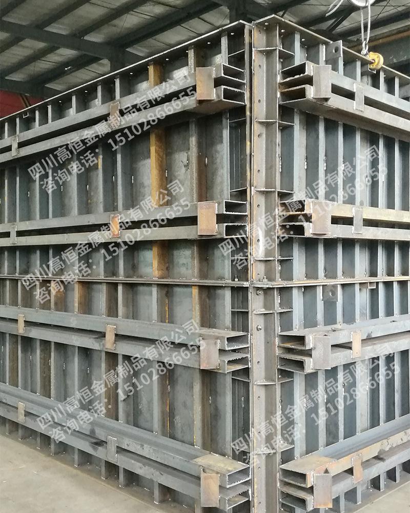 桥梁钢模板(图1)